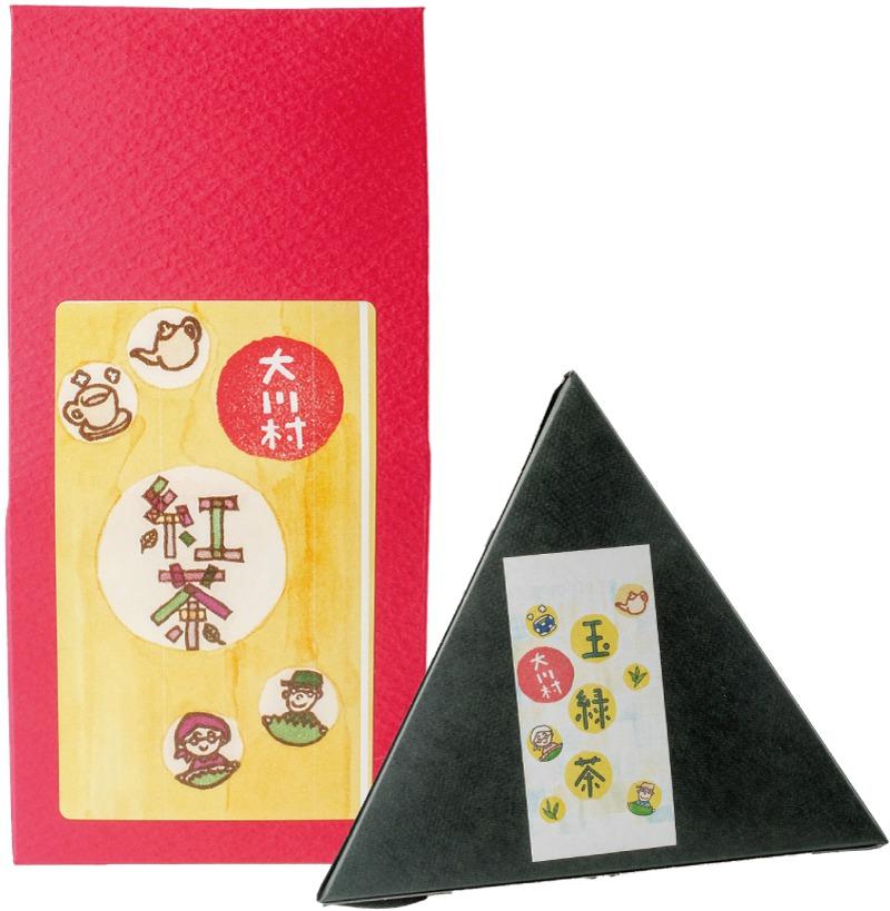 大川村紅茶・ 玉緑茶