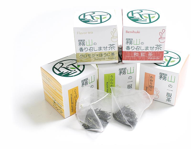 霧山茶業組